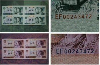 紙幣2.JPG