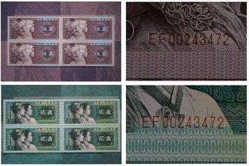 紙幣3.JPG