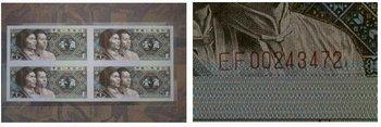 紙幣4.JPG