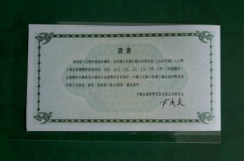 PICT0105.JPG